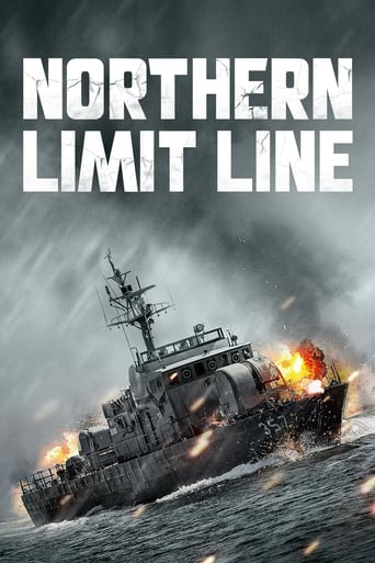 Poster of Northern Limit Line
