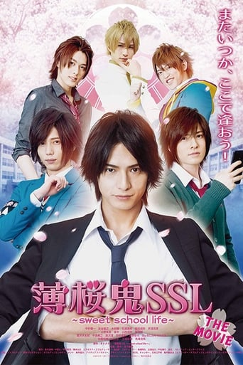 Poster of Hakuoki SSL~sweet school life~: THE MOVIE