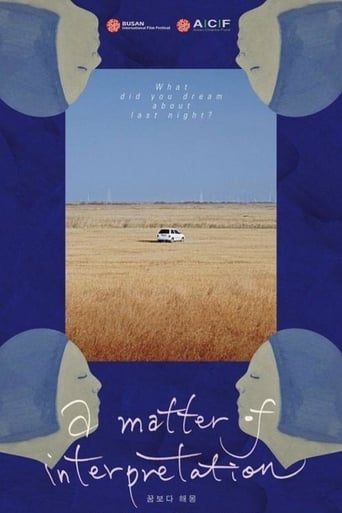 Poster of A Matter of Interpretation