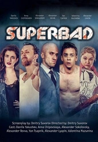 Суперплохие Poster