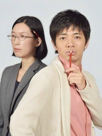 Poster of Jimi ni Sugoi! Kôetsu Girl Kôno Etsuko... ga Inai Suiyôbi