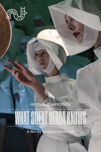 Poster of What Silent Gerda Knows