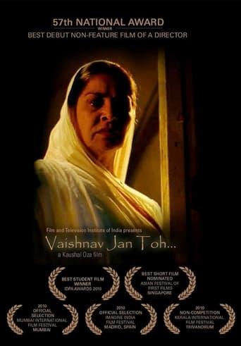 Poster of Vaishnav Jan Toh