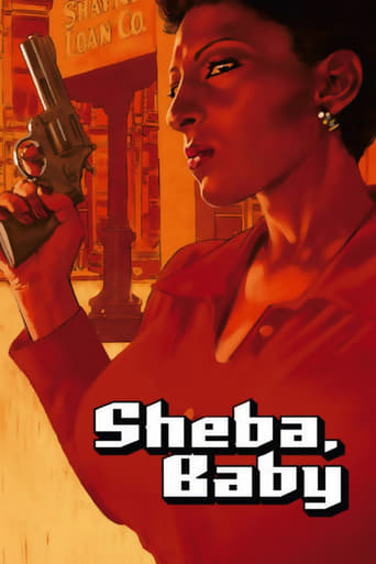 Poster of Sheba Baby