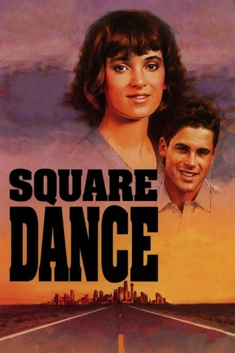 Poster of Square Dance
