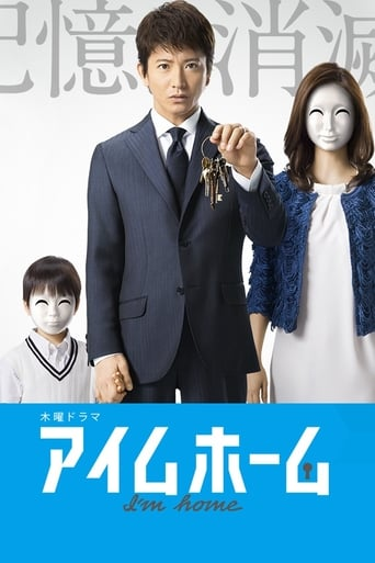 Poster of I'm Home