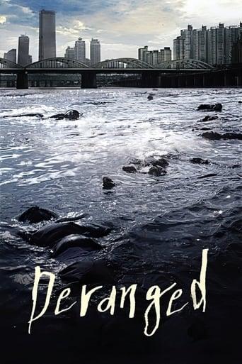 Poster of Deranged