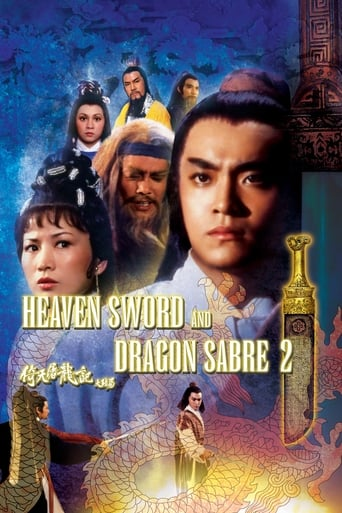 Poster of Heaven Sword and Dragon Sabre II
