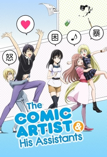 Poster of The Comic Artist and His Assistants