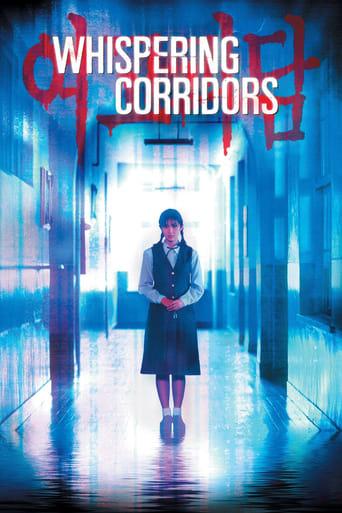 Poster of Whispering Corridors