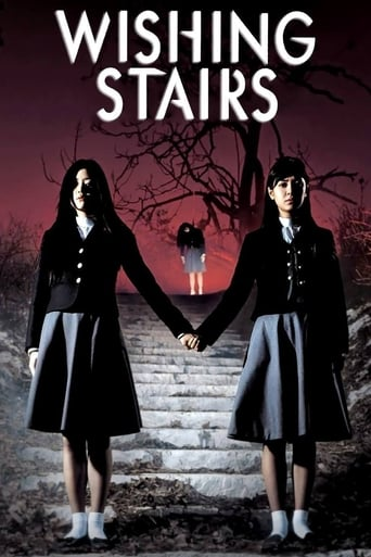 Poster of Wishing Stairs