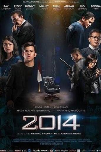 Poster of 2014: Siapa Di Atas Presiden