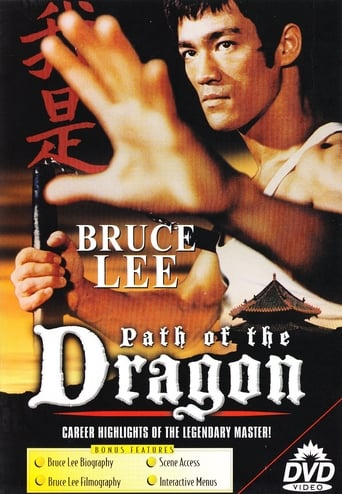 Poster of The Path of the Dragon
