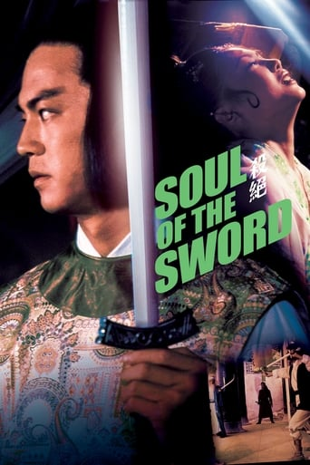 Poster of Soul of the Sword