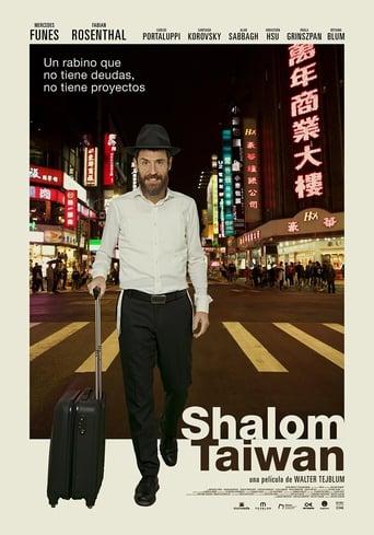 Poster of Shalom Taiwan