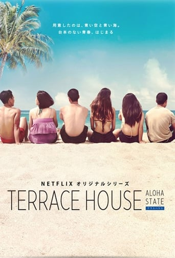 Poster of Terrace House: Aloha State