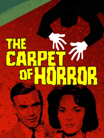 Poster of The Carpet of Horror