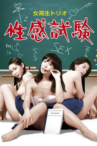 Poster of Schoolgirls Trio: Sexual Feelings Test