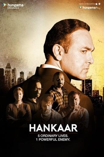 Poster of Hankaar