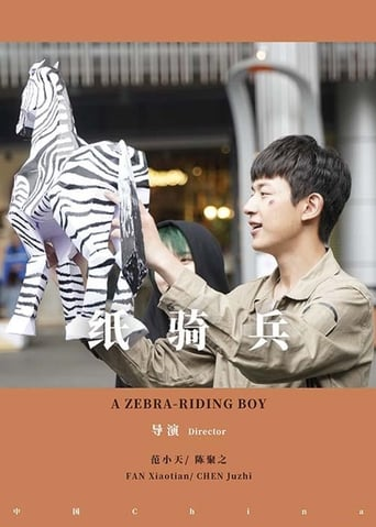 Poster of A Zebra-Riding Boy