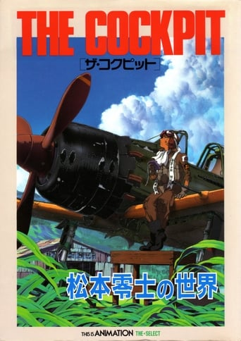 Poster of THE COCKPIT