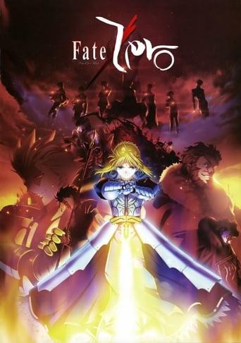 Poster of Fate/Zero
