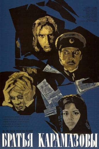 Poster of The Brothers Karamazov