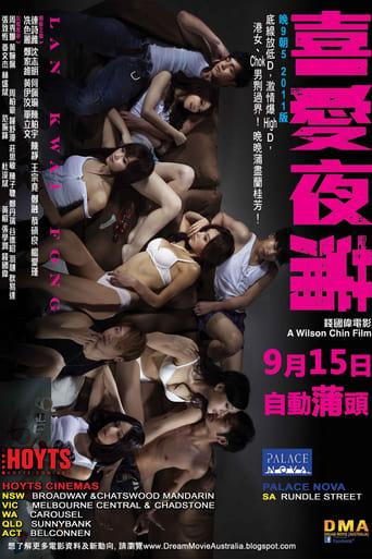 Poster of Lan Kwai Fong