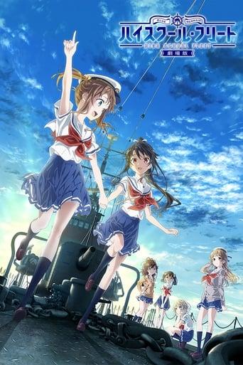 High School Fleet Movie