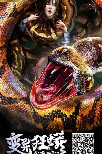 Poster of Monty Python