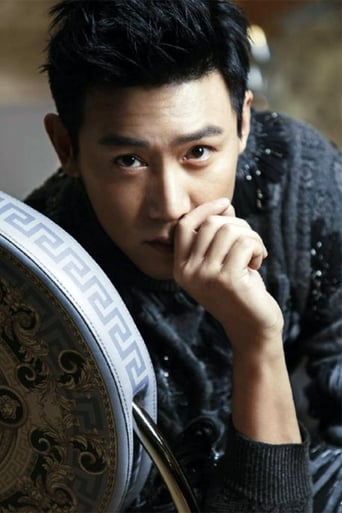Image of Lu Yi