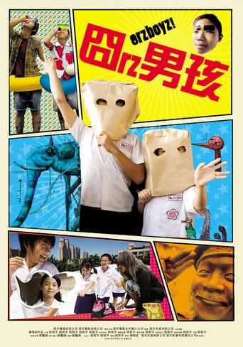 Poster of Orz Boyz
