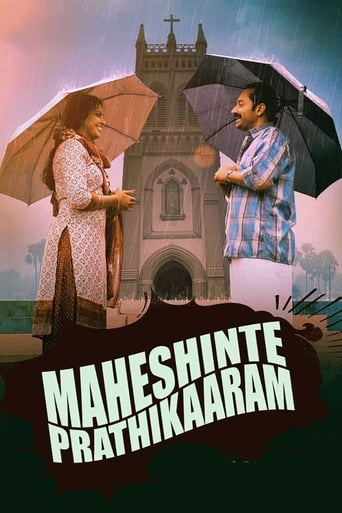 Poster of Maheshinte Prathikaaram