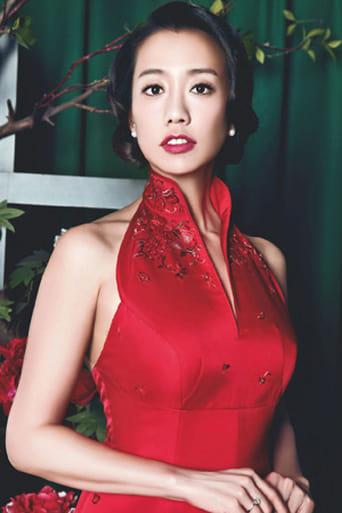 Image of Annie Wu