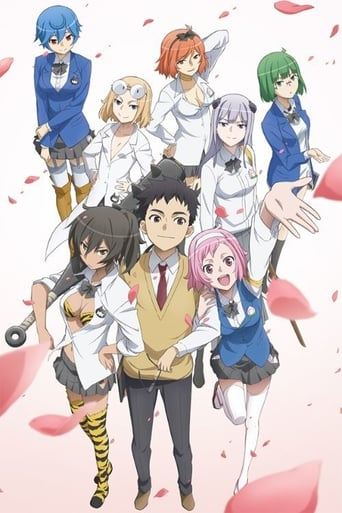 Poster of Ai Tenchi Muyou!