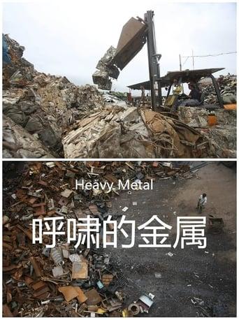 Poster of Heavy Metal
