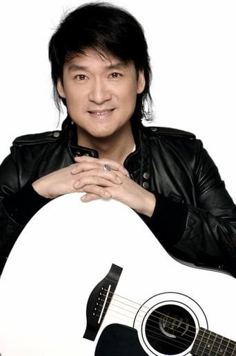 Image of Wakin Chau