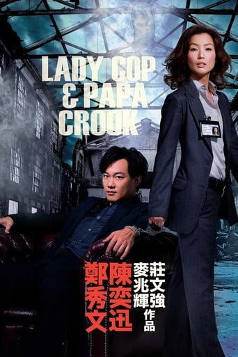 Poster of Lady Cop & Papa Crook