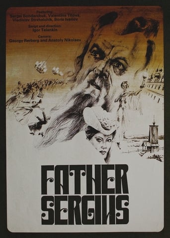 Poster of Father Sergius