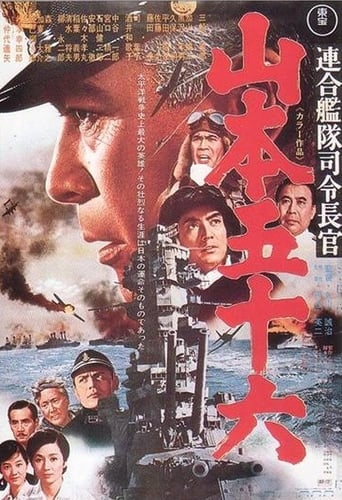 Poster of Admiral Yamamoto