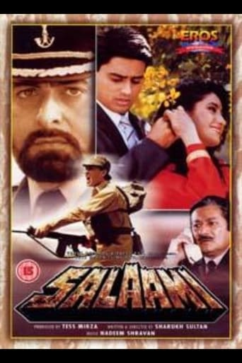 Poster of Salaami