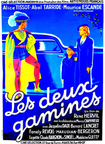Poster of Les deux gamines