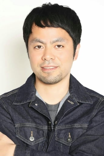 Image of Kanehira Yamamoto
