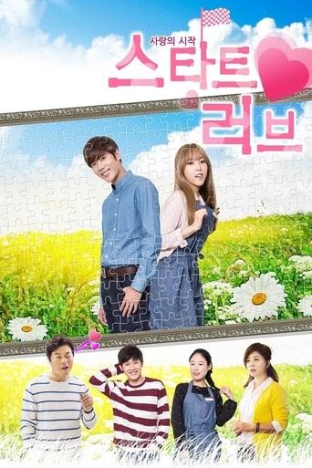 Poster of Start Love