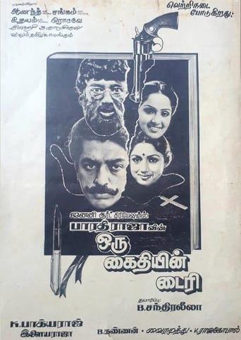 Oru Kaidhiyin Diary