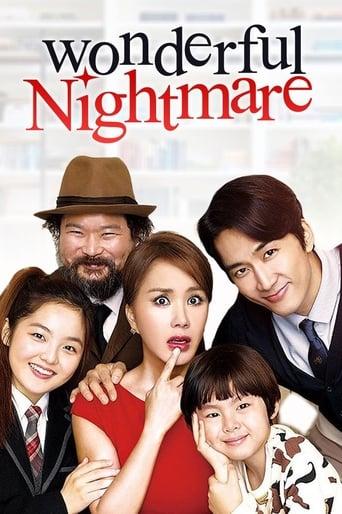 Poster of Wonderful Nightmare