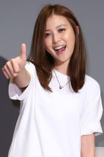Image of Genie Chuo