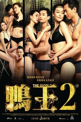 Poster of The Gigolo 2