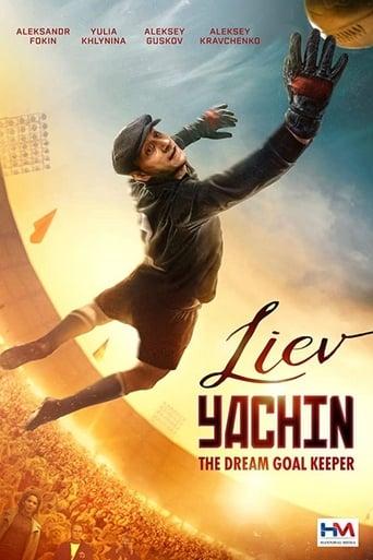 Poster of Lev Yashin. The Dream Goalkeeper