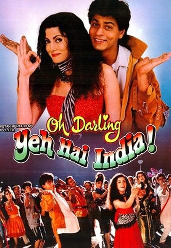 Poster of Oh Darling! Yeh Hai India!